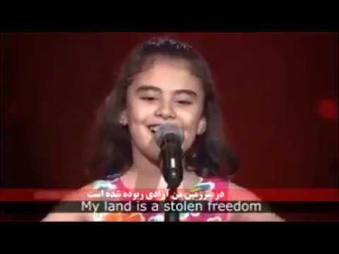 ترانه کودکیمان را بازگردانید ؛ اجرای بینظیر توسط «غنا» دختر خردسال