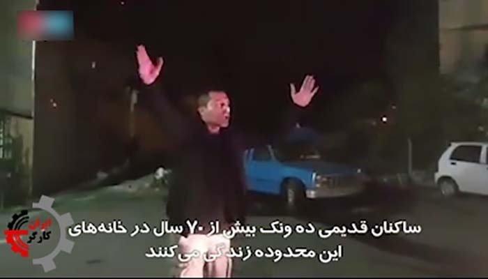 فریادهای یکی از ساکنان ده ونک تهران که شهرداری درحال تخریب خانههایشان است