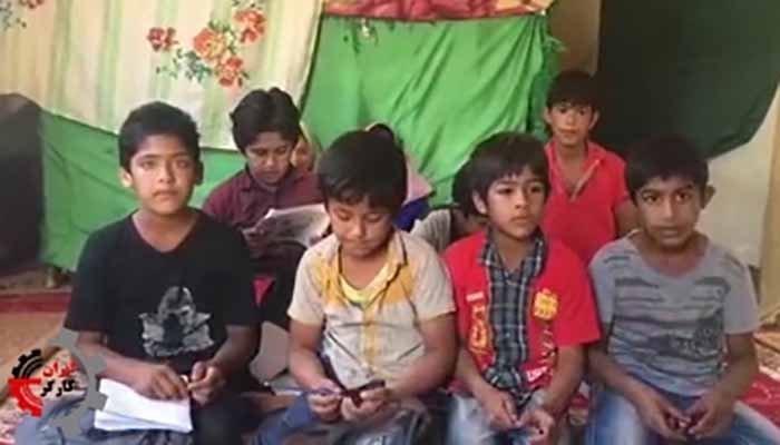 برگزاری مدرسه و کلاس درس کودکان در مقبره دستاورد جدید در نظام جمهوری اسلامی!