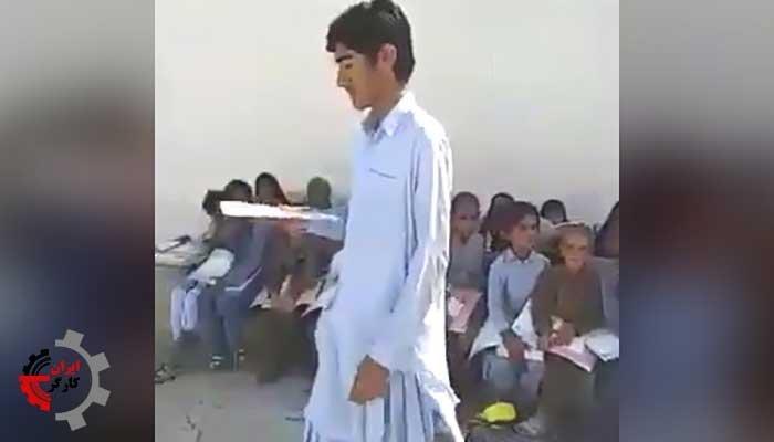 شرم آور ، کلاسها در کپر و سایه دیوار، وضعیت فاجعهبار تحصیل کودکان و مدارس در چابهار