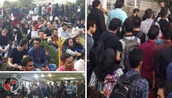 تجمع اعتراضی دانشجویان دانشگاه شیراز