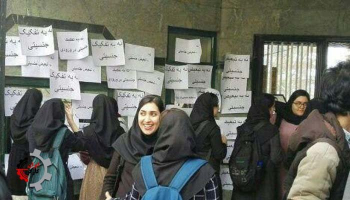 تجمع اعتراضی دانشجویان دانشگاه ارومیه