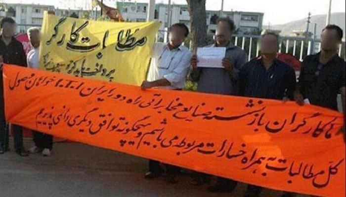 تجمع اعتراضی بازنشستگان شرکت مخابرات