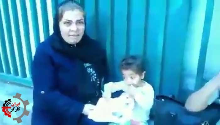 فیلم گریه تکان دهنده یک مادر بخاطر فرزندان خردسالش