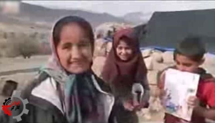 وضعیت فاجعه بار یکی از مدارس منطقه بختیاری