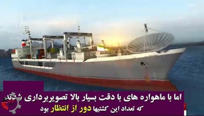 نفتکشهای شبح ایران سرگردان در اقیانوسها برای فروش نفت!