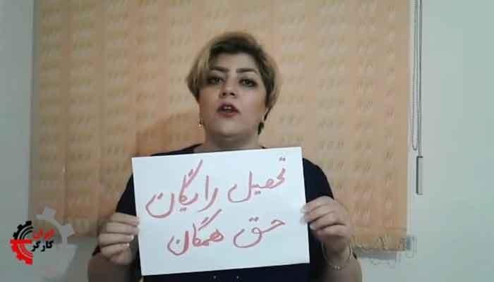 خواستههای مادر یک دانشآموز در روز ۱۳ مهر روز جهانی معلم