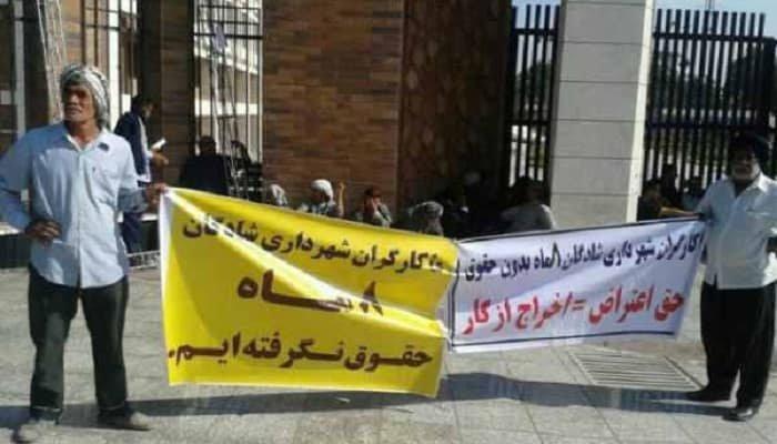 تجمع اعتراضی کارگران شهرداری شادگان مقابل استانداری خوزستان