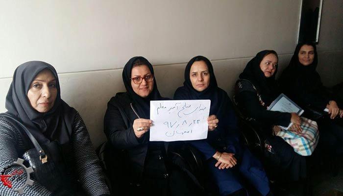 تحصن-معلمان-اصفهان-دبیرستان-قربانی-۲۳آبان۹۷-min