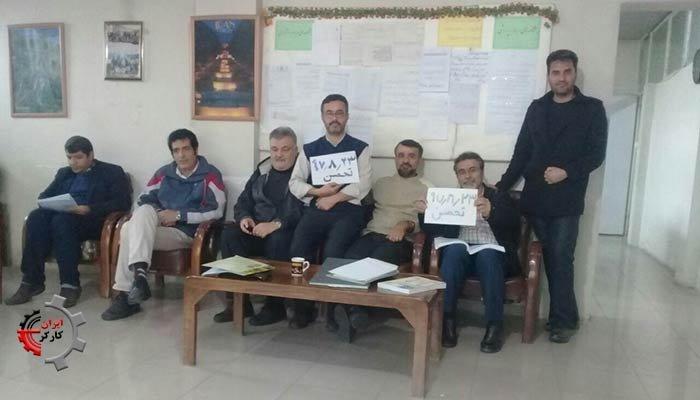 تحصن-معلمان-تهران-منطقه-۱۶-مدرسه-شریعتی-۲۳آبان۹۷-min