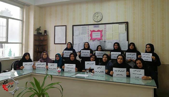 تحصن سراسری معلمان و فرهنگیان