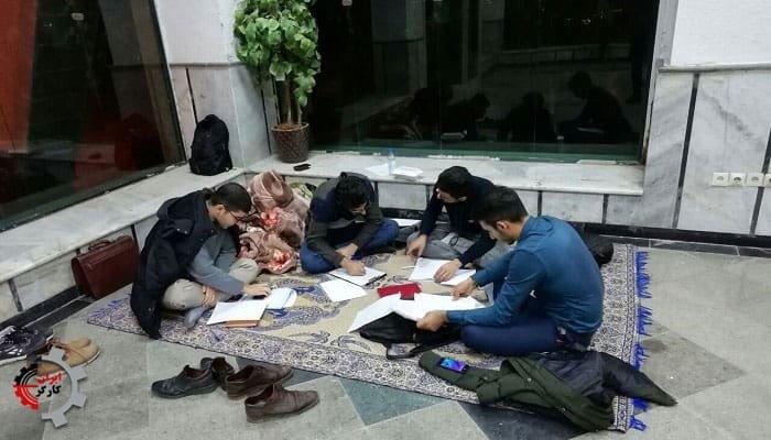 دانشجویان دانشگاه صنعتی بابل