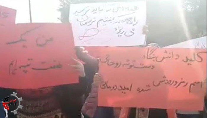 همبستگی دانشجویان دانشگاه تهران به کارگران نیشکر