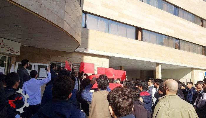 روز دانشجو در دانشگاههای مختلف