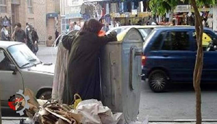 زبالهگردی زنان