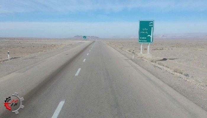 اعتصاب کامیونداران جاده بافت زرند ۷دی۹۷