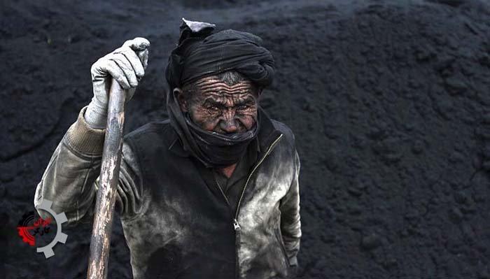 معدنکار بازنشسته