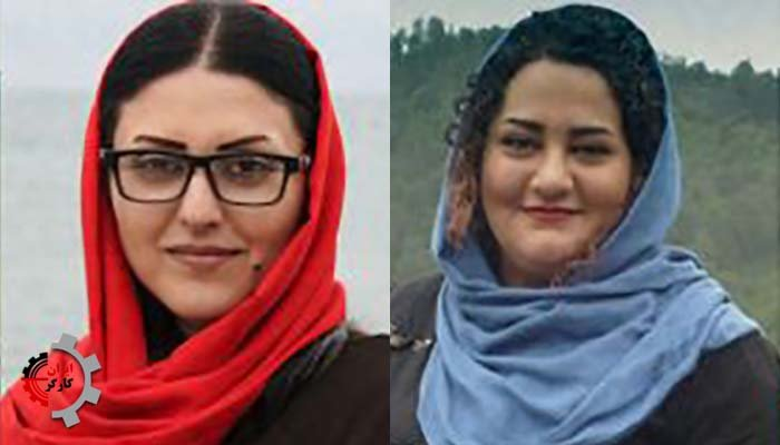 Billedresultat for پرونده سازی در زندان؛ احضار گلرخ ابراهیمی ایرایی و آتنا دائمی به دادسرای اوین