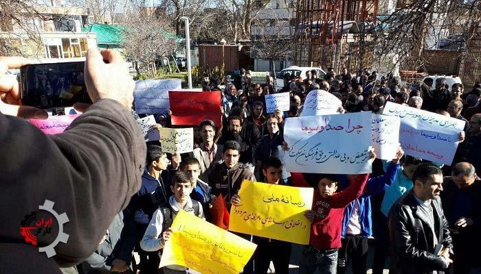 سرانه دانش آموزی ایران کمتر از افغانستان! قطعنامه تجمع فرهنگیان همدان