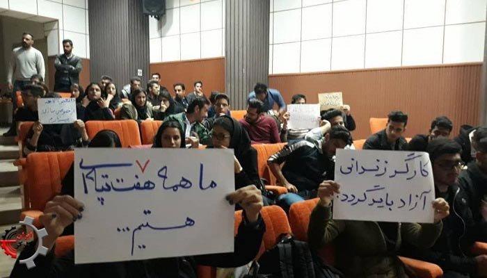 از دانشگاه هنر و امیر کبیر در تهران تا رازی کرمانشاه همبستگی با کارگران