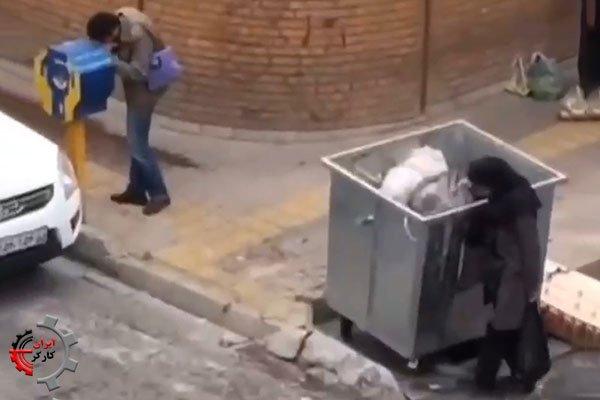 خانمهای زباله گرد