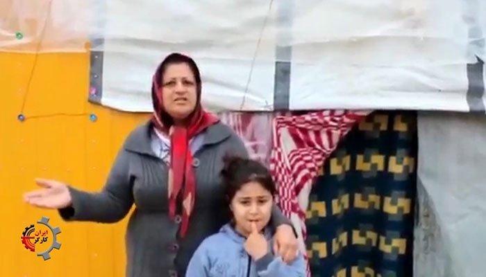 فغان خانم زلزله زده و افشای صریح دروغهای رسیدگی دولتی بعد از یک سال