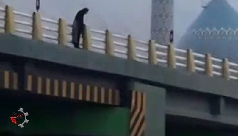 خودکشی یک دختر جوان با پریدن از بالای پل زرقان