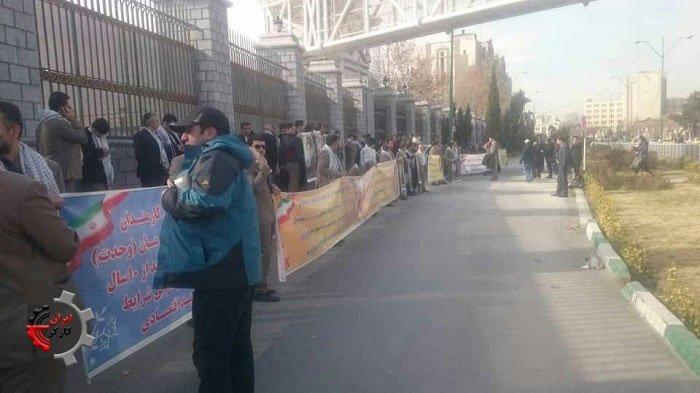 تجمع کارکنان موسسه اعتباری آرمان (تعاونی وحدت) جلوی مجلس