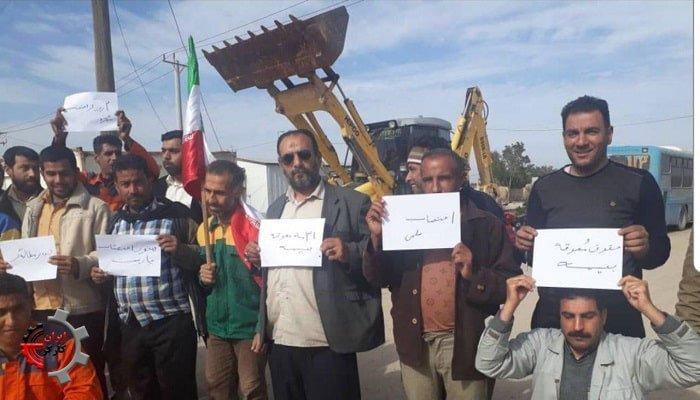 تجمع اعتراضی و اعتصاب کارکنان پسماند و خدمات شهری شهرداری چوبئده