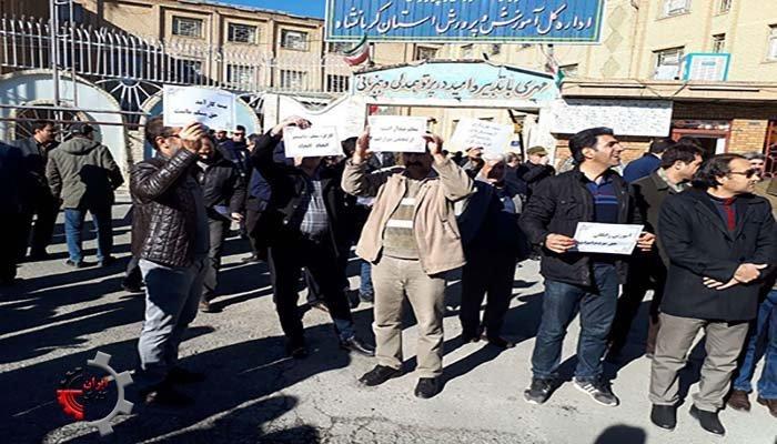 تجمع اعتراضی فرهنگیان