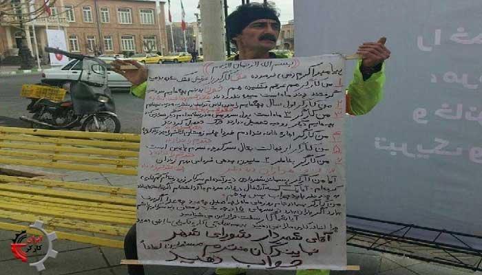 اعتصاب کارگر محروم شهرداری ارومیه