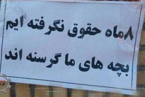 کارگران شهرداری لوشان - عکس روز