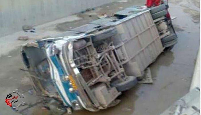 واژگون شدن اتوبوس کارگران پتروشیمی بوشهر