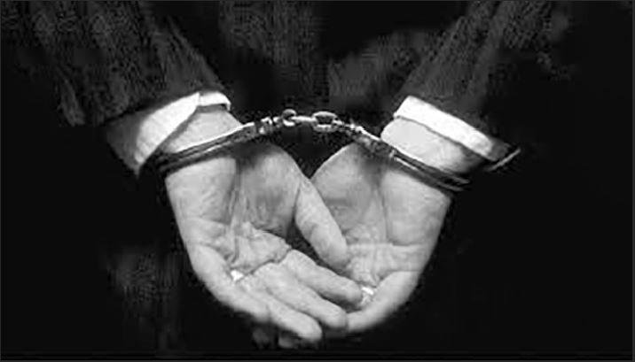 تبادل دستگیری جاسوس بین آمریکا و روسیه