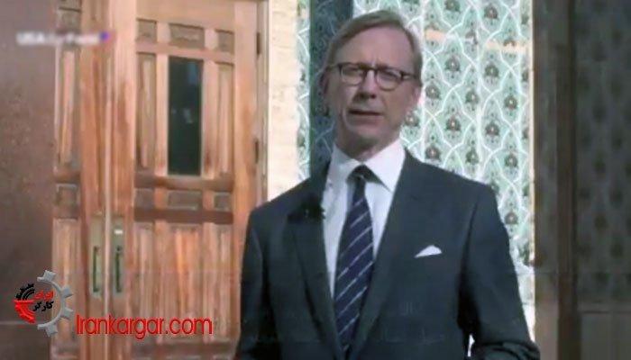 سخنان برایان هوک روی پلکان سفارت ایران