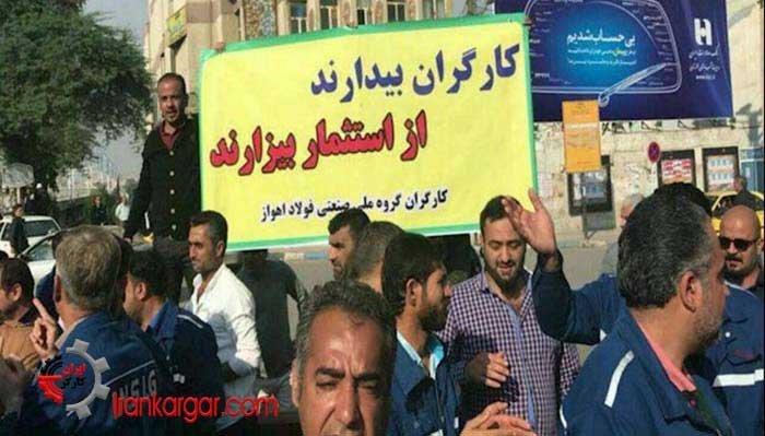 سالنامه ۱۳۹۷ - ایران کارگر