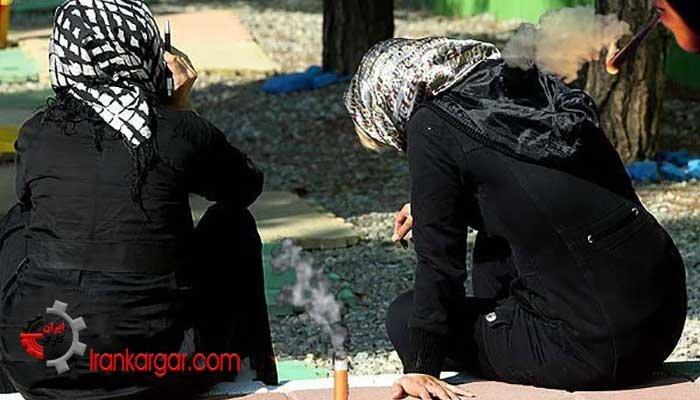 نرخ بالای زنان معتاد مستمر در ایران جمهوری اسلامی