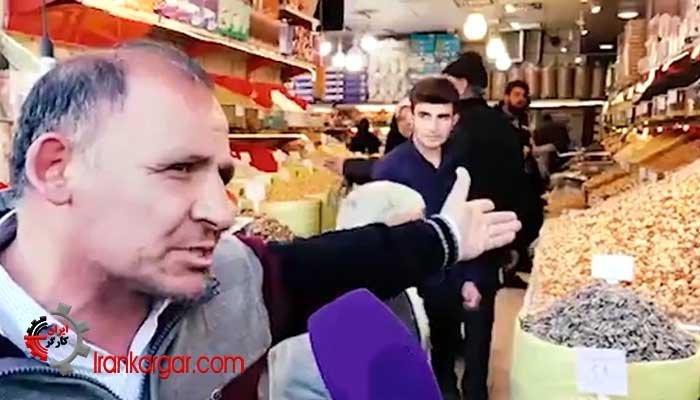 گزارش ویدئویی غمانگیز از فروشگاهها و عدم قدرتخرید مردم تهران