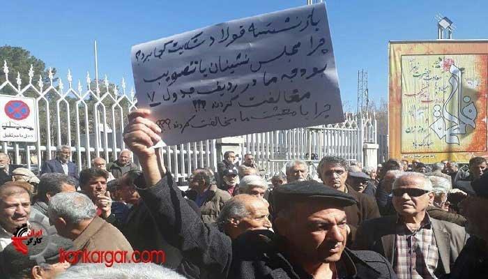 تظاهرات بازنشستگان فولاد خوزستان