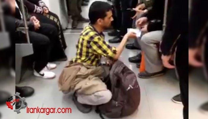 جوان دستفروش نابینا در متروی تهران