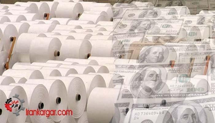 ۱۸۴هزار تن کاغذ واردتی