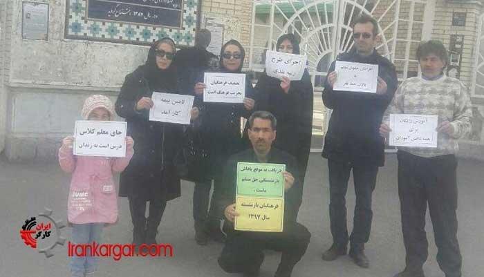 تجمع اعتراضی فرهنگیان درشهرهای مختلف ۱۶اسفند