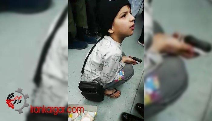کودک خردسال واکسی در مترو تهران