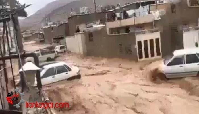 سیل ویرانگر در شیراز