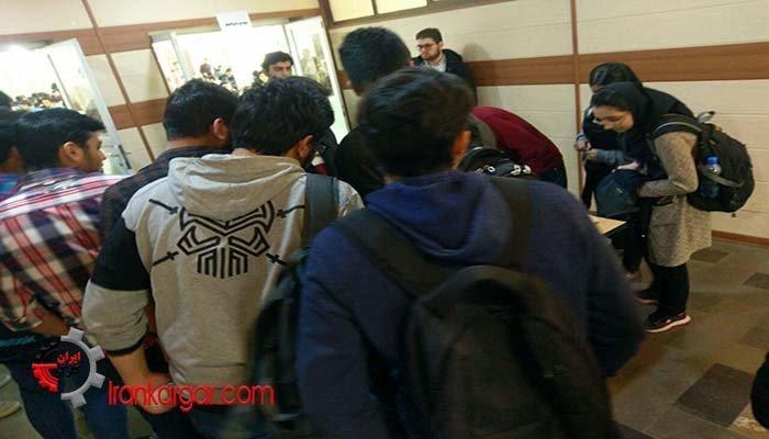 تجمع و اعتصاب دانشجویان