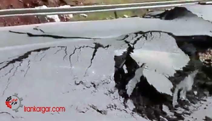 رانش زمین در لرستان و تخریب آزادراه خرمآباد پل زال