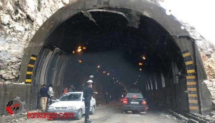 ریزش تونل در آزادراه تهران_شمال و محبوس شدن ۸ نفر