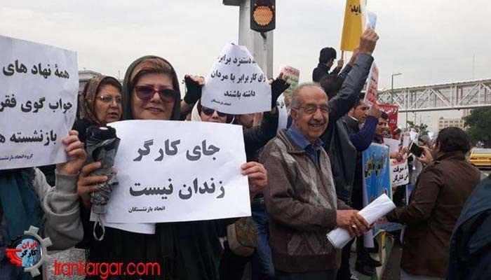 بازداشت فعالان کارگری در آستانه روز جهانی کارگر