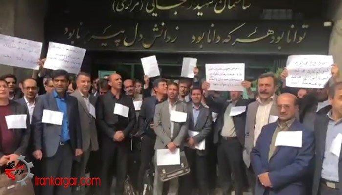 تجمع معلمان در مقابل وزارت آمورش و پرورش