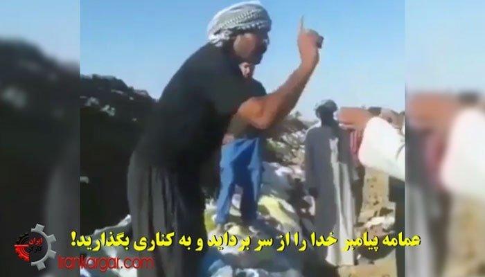 اعتراض شجاعانه کشاورز سیلزده به آخوند بازدید کننده